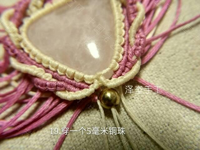 中国结论坛   图文教程区 110324x18oqfo7y66rrb6d