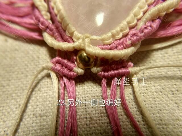 中国结论坛   图文教程区 110359v92r2rirpj626d8r