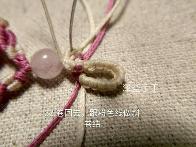 中国结论坛   图文教程区 110436ftcbitvqgivum3rc
