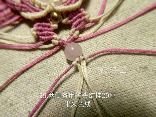 中国结论坛   图文教程区 110436w5i5weltz249ker5