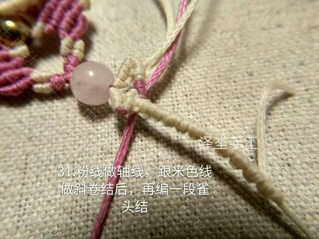 中国结论坛   图文教程区 110436w6eyax8gx099zu90