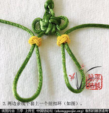 中国结论坛 小挂饰-冰轮  兰亭结艺 153557e9ttz9fz0up0d2d3