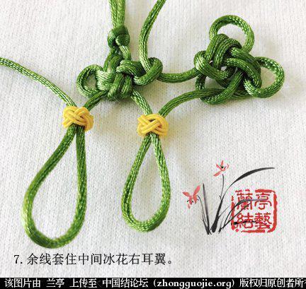 中国结论坛 小挂饰-冰轮  兰亭结艺 153558mu7hn0vu742dbzh4