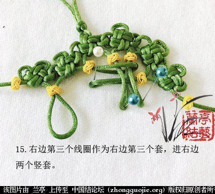 中国结论坛 小挂饰-冰轮  兰亭结艺 153601m849p22uzujrruur