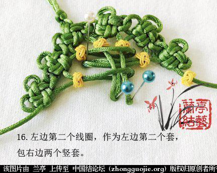 中国结论坛 小挂饰-冰轮  兰亭结艺 153601z3kzul6m67m3pl7m
