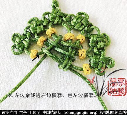 中国结论坛 小挂饰-冰轮  兰亭结艺 153602tngri5i16jn06b1m