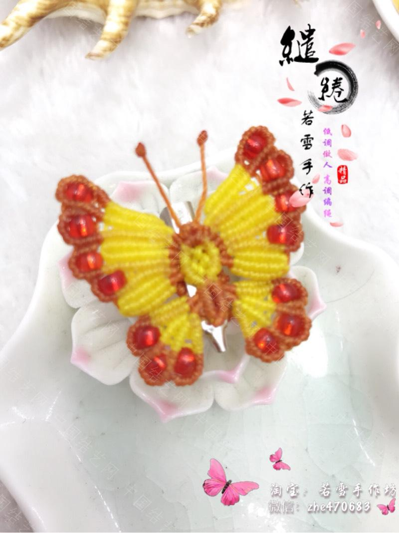 中国结论坛 小物件  作品展示 151501xefepewf7w4yq0wy