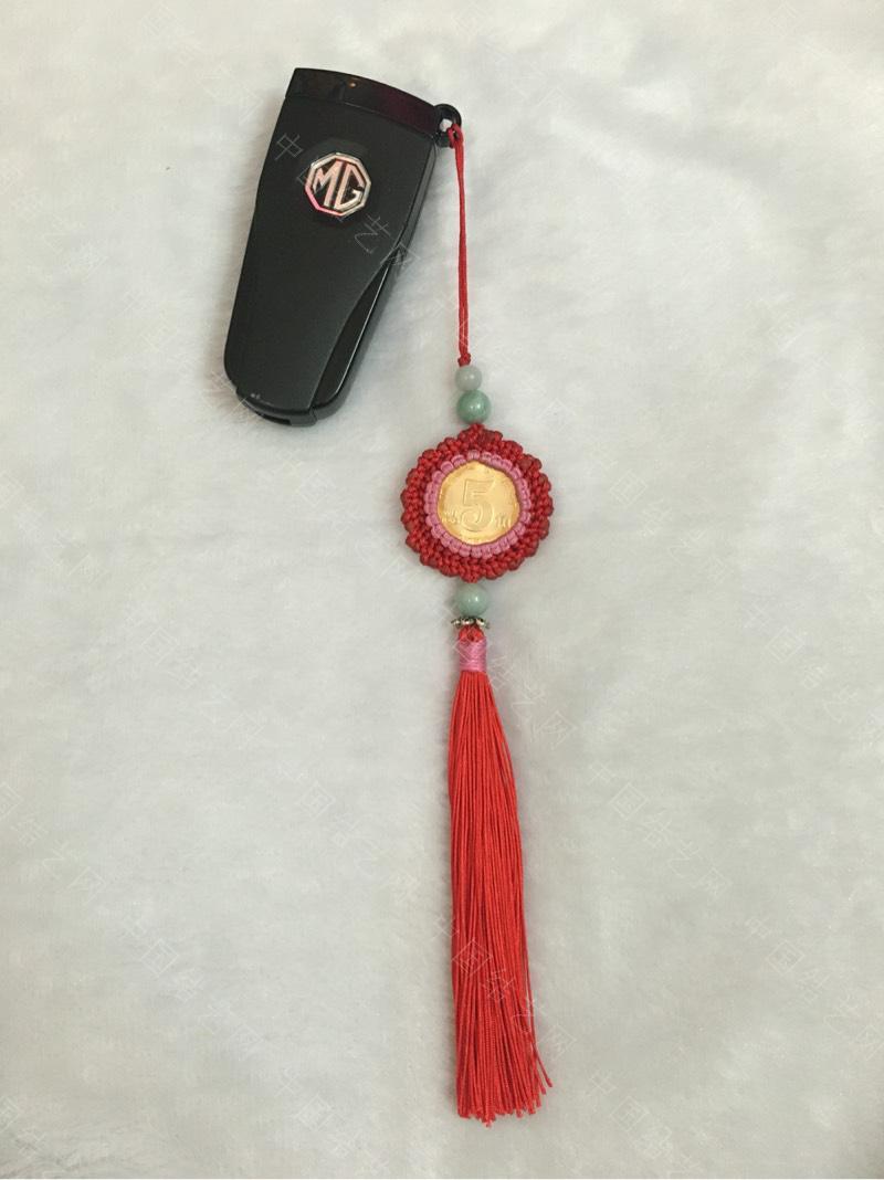 中国结论坛 车钥匙挂饰  作品展示 174249w083a8ahhf1idnoa