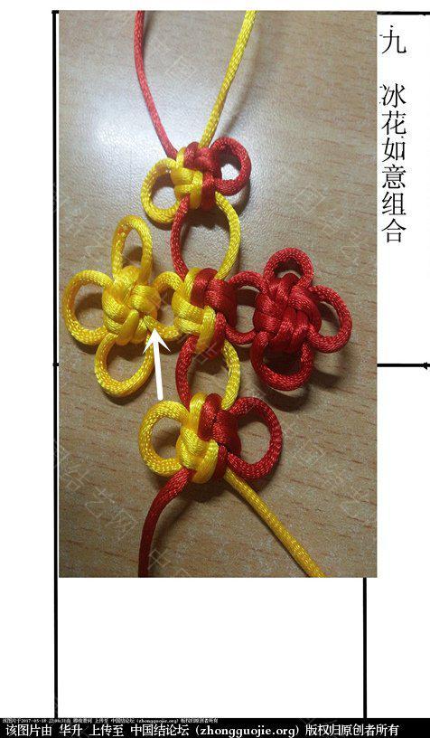 中国结论坛   中国绳结艺术分级达标审核 172601zm27vh77co74zqvn
