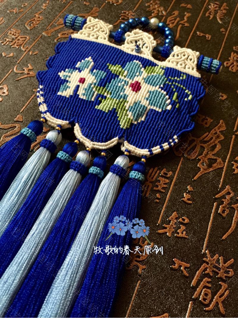 中国结论坛 原创双面荷包挂饰 幽蓝识香  作品展示 120636ybd7270wbpi974dw
