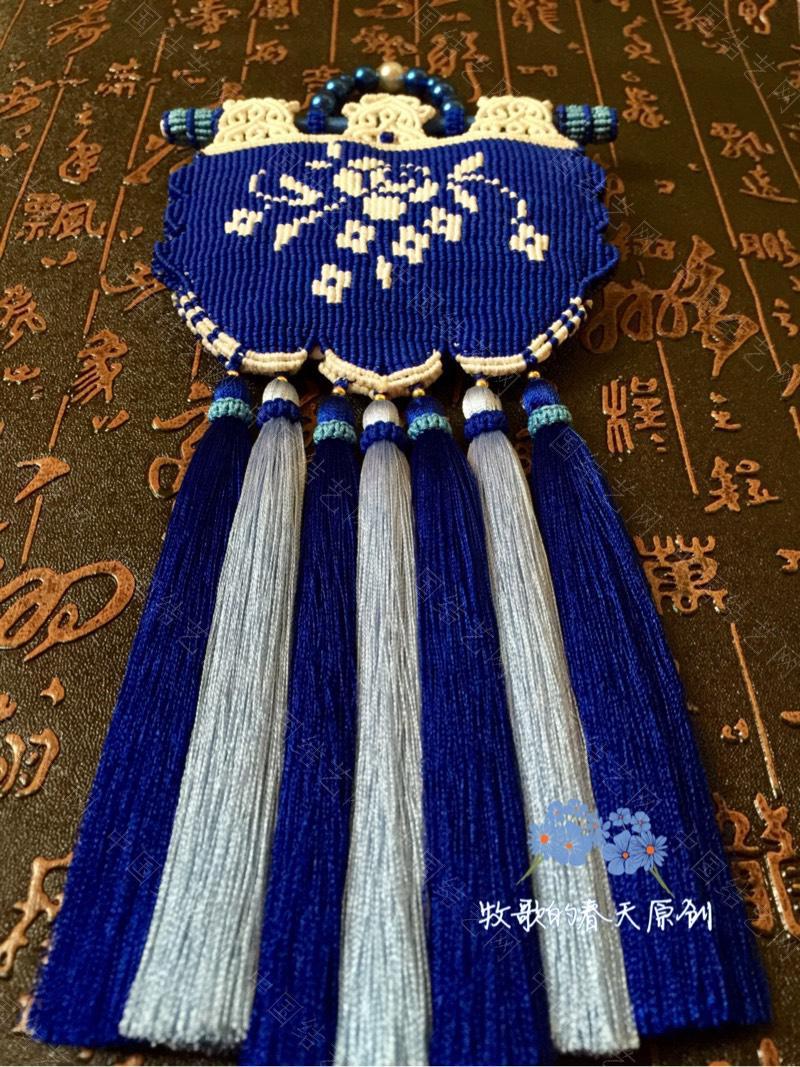 中国结论坛 原创双面荷包挂饰 幽蓝识香  作品展示 120637jrs62bdars7d5src