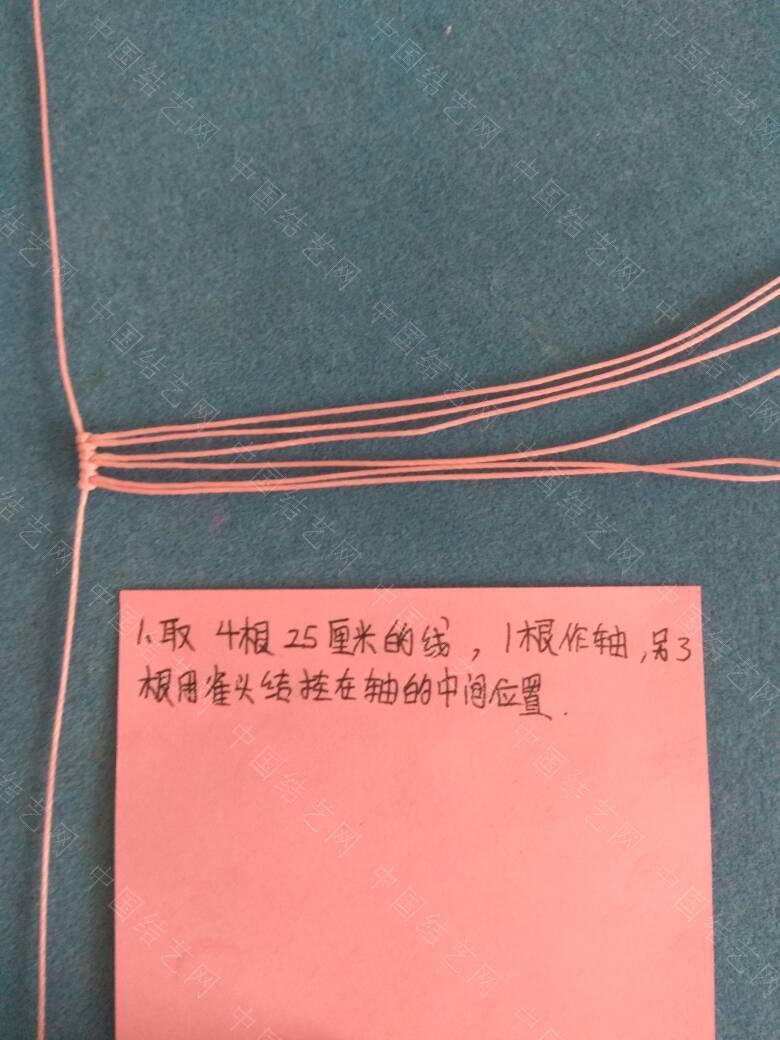 中国结论坛 花之惑  图文教程区 141645ecgkoj6nq4n1wjwe