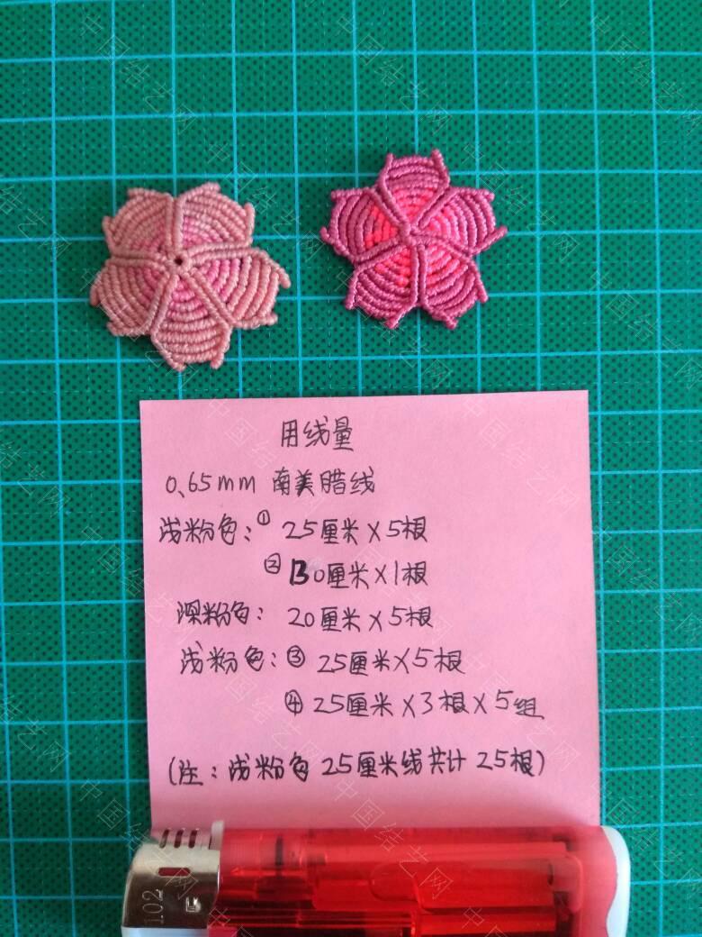 中国结论坛 花之惑  图文教程区 141645olrdn1bsnk1fjklr
