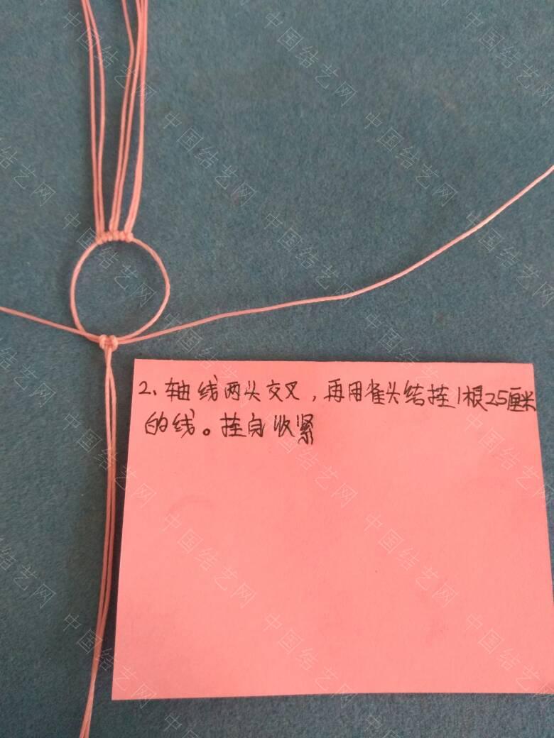 中国结论坛 花之惑  图文教程区 141646uccc5y0ckctscstp
