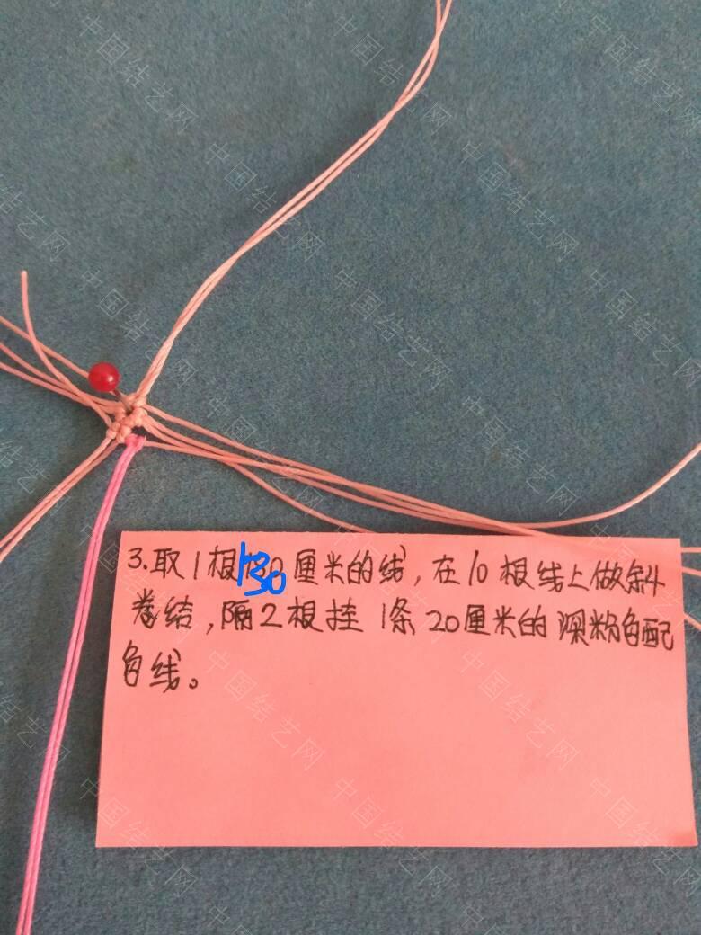 中国结论坛 花之惑  图文教程区 141647q7hnhia6nfyfayzb