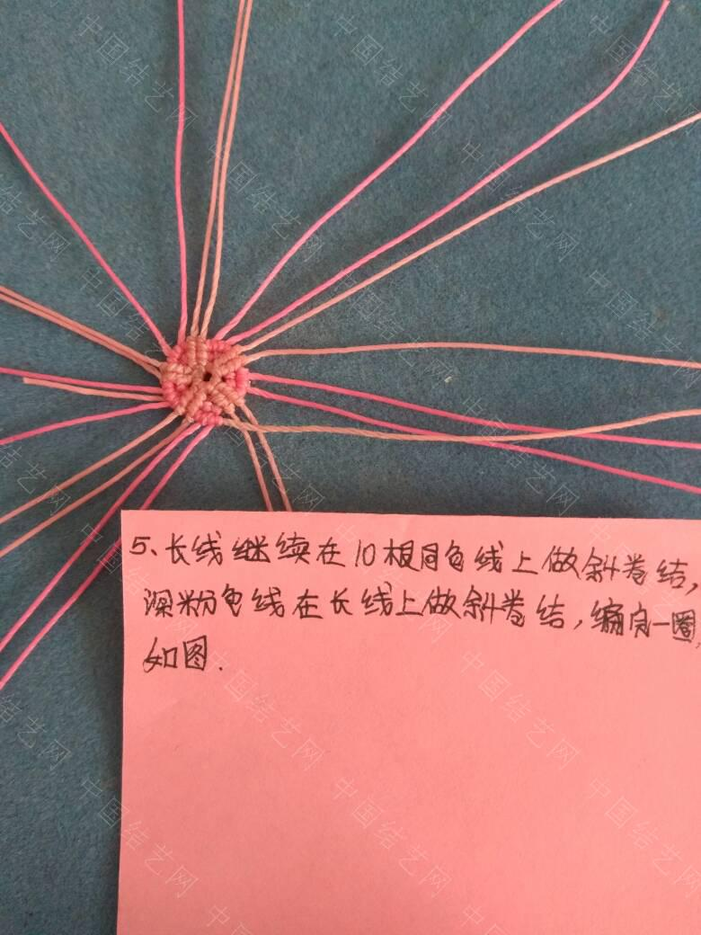 中国结论坛 花之惑  图文教程区 141650asaina5on122m9ii