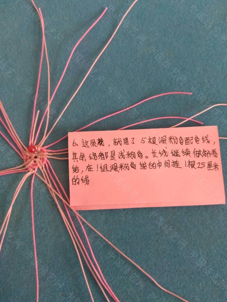中国结论坛 花之惑  图文教程区 141650cj7yok4qiyq2d2w9