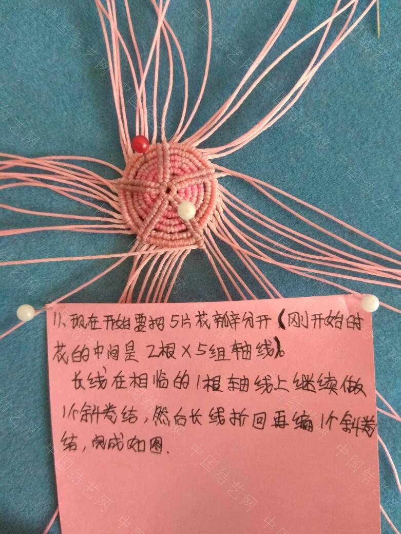 中国结论坛   图文教程区 141805j9s9saf0srkkask2