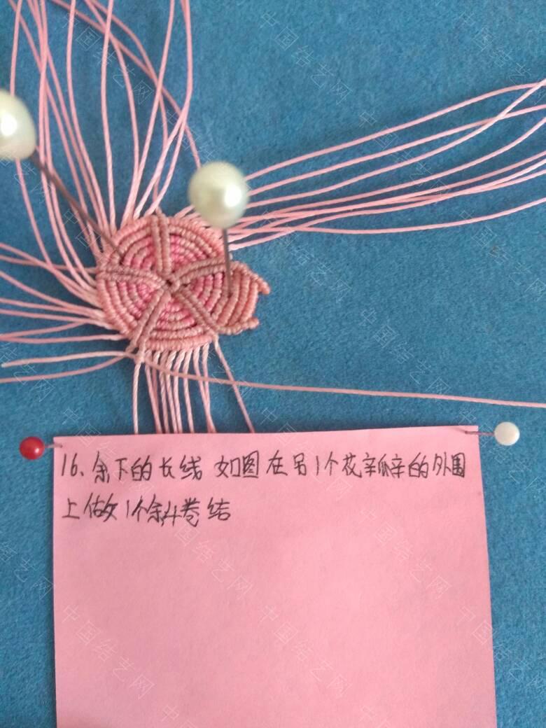 中国结论坛   图文教程区 141849v77x4dpqkcl4b7ee