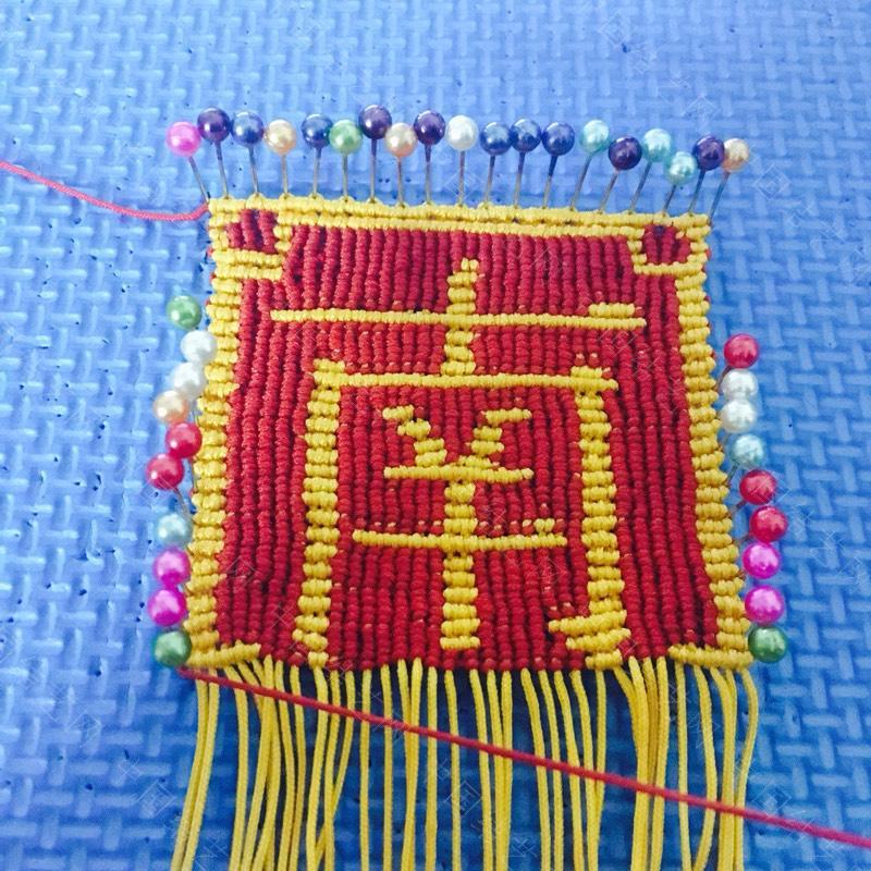 中国结论坛 字板,护身符,72号玉线用线量计算  图文教程区 214655d1v8m83kw1huwgek