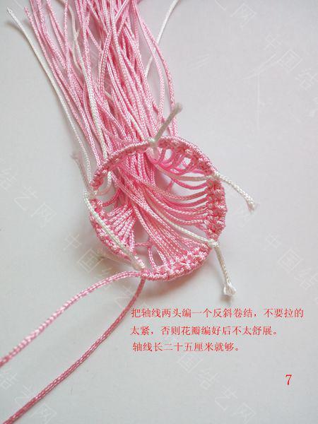 中国结论坛 包饰,夏赏牵牛红  图文教程区 143706r3pjccr4ec353ceb