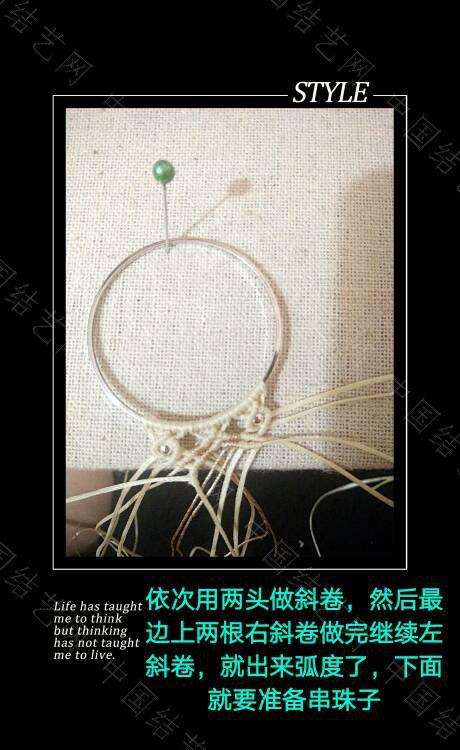 中国结论坛   图文教程区 160905kxsl1gnmg4shxkst