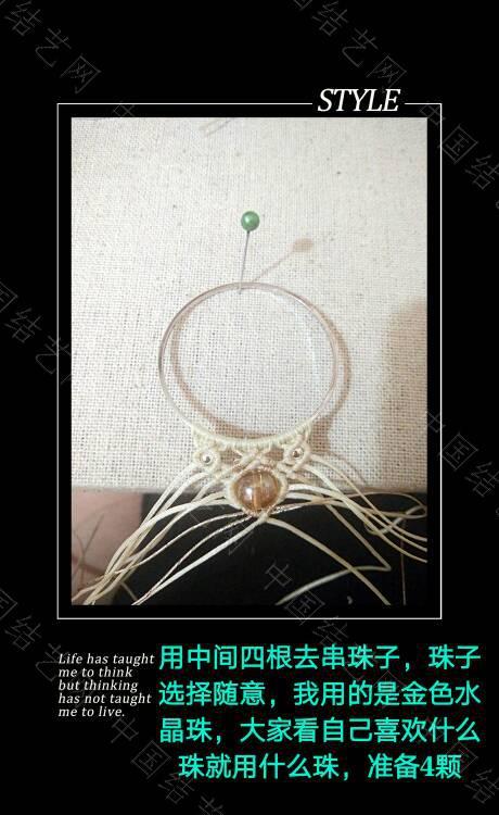 中国结论坛   图文教程区 160905xwhjcaajvw11tc1v