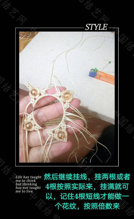 中国结论坛   图文教程区 160959o3im6eja3h6opfpj