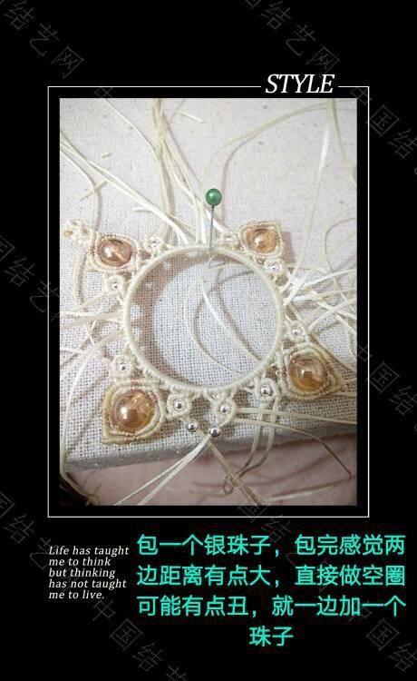 中国结论坛   图文教程区 160959on50qqsg6druppu5