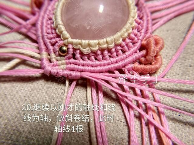 中国结论坛   图文教程区 095531xdge0gp3daawmbx0