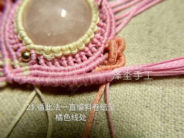 中国结论坛   图文教程区 095531yqn1q7gcp0neqqzu