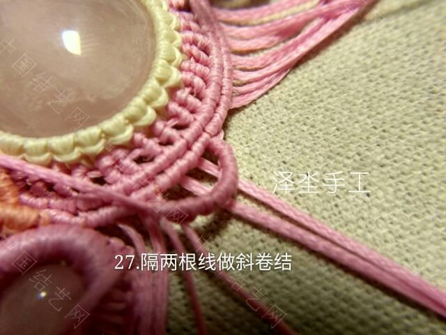 中国结论坛   图文教程区 095751py0l8rl6dxunur38
