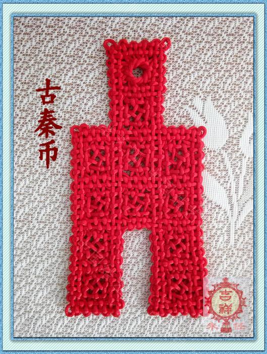 中国结论坛 古钱币 古钱币 作品展示 161632lmz3qmus66mf3uom