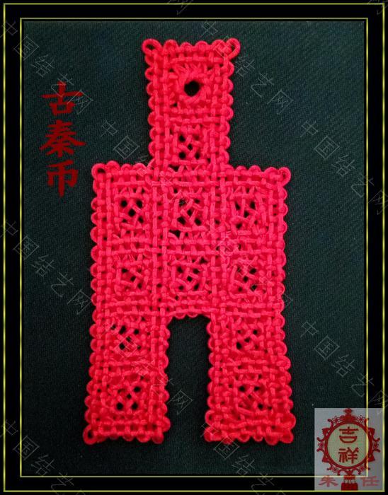 中国结论坛   作品展示 165013jls6vgc44gqlcsa9