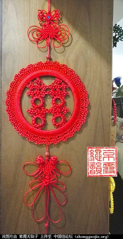 中国结论坛 第三款喜字  作品展示 001212lld514jhvl5ldz5b