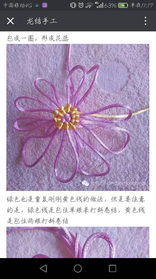 中国结论坛   图文教程区 232148ip8n1zsfswvsacb4