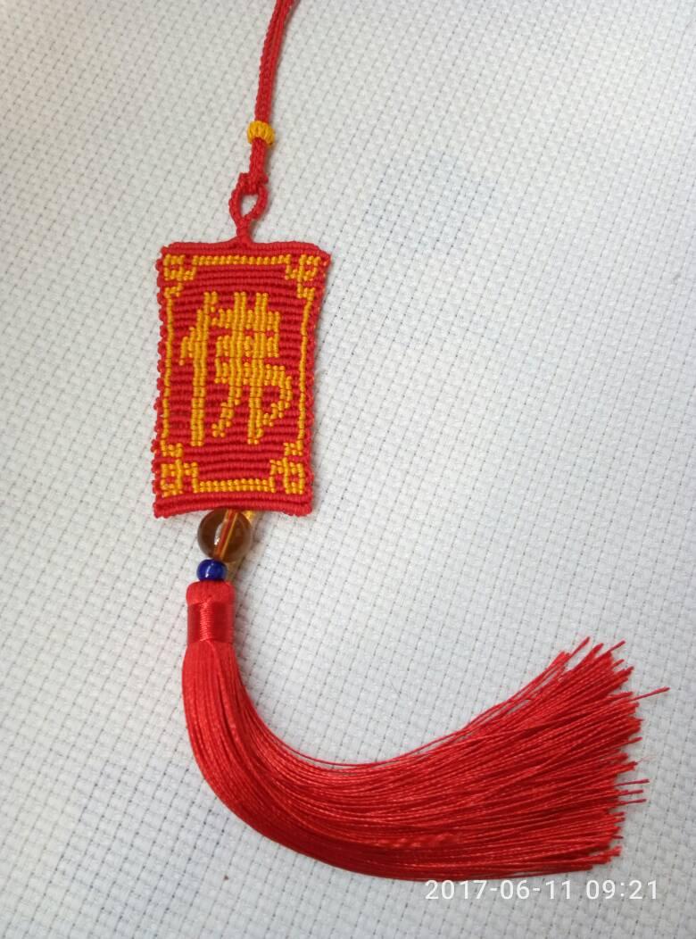 中国结论坛 佛牌。  图文教程区 092958c36r3j0ki6b3bcaa