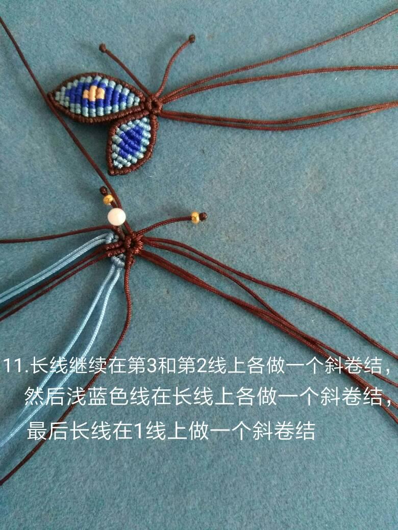 中国结论坛   图文教程区 202000fqlxzh797k836eaz