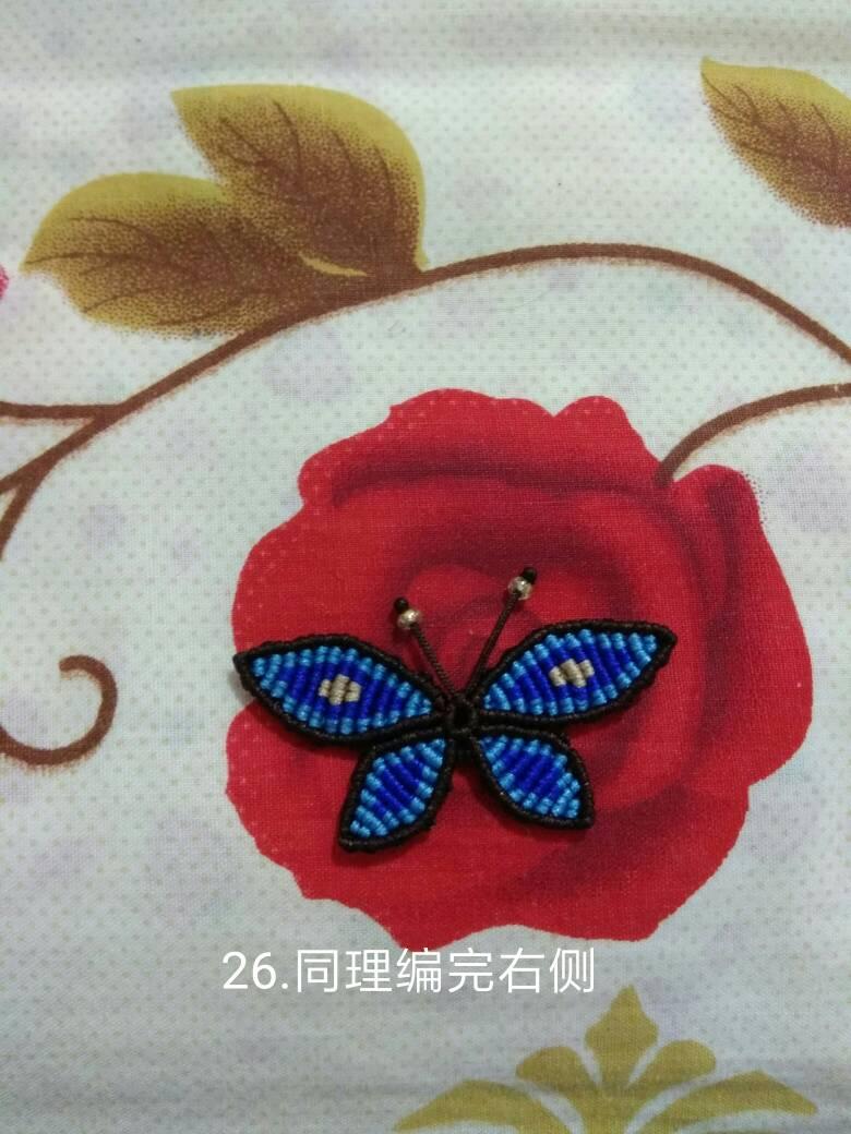 中国结论坛   图文教程区 202232u511eecymlz9imdz