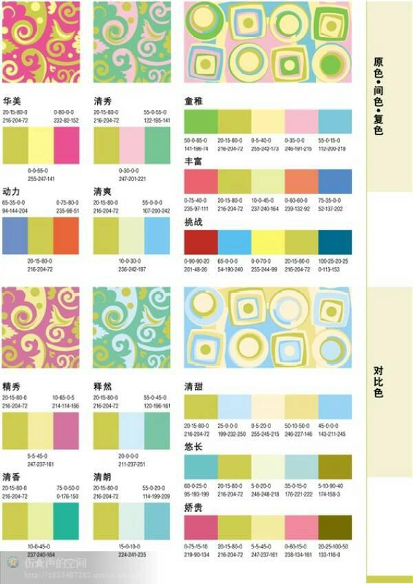 中国结论坛 来点配色图  作品展示 121930bs4qc49v4ho7tlzq