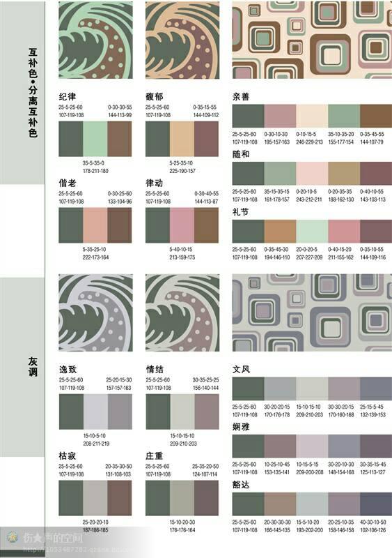 中国结论坛   作品展示 122749ek3cedktnl3uk6ns