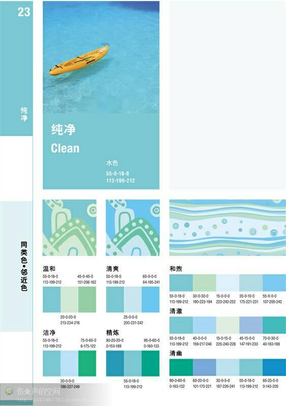 中国结论坛   作品展示 123201ttmfh5u7d7ppmn65
