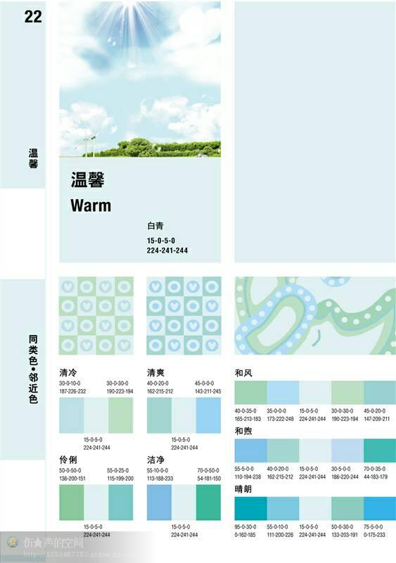 中国结论坛   作品展示 123201zw20zoux0w6ba6vc