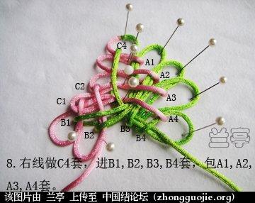 中国结论坛 三宝结(中级)  兰亭结艺 130502d9wi5ft3w95w7965