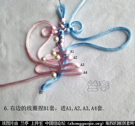 中国结论坛 三宝包饰(中级)  兰亭结艺 135800yxofozxhh06ox3lb