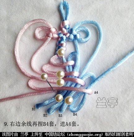 中国结论坛 三宝包饰(中级)  兰亭结艺 135801aotsc8z92dwm1col