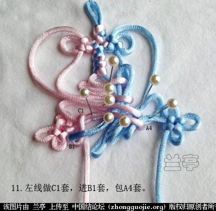 中国结论坛 三宝包饰(中级)  兰亭结艺 135802f849bna8mbv7nbrk