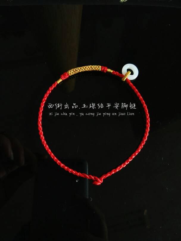 中国结论坛 仿结绳记的同款脚链  作品展示 084658fgeuy6beuyeb6t6z