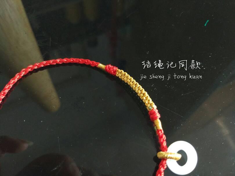 中国结论坛 仿结绳记的同款脚链  作品展示 084658s8cvvfzr4ggz4efn