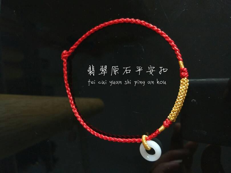 中国结论坛 仿结绳记的同款脚链  作品展示 084658yrrl6urxuxmstdtx